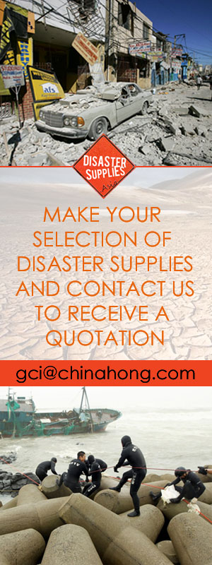 Disaster-Supplies_Banner_Side-copy
