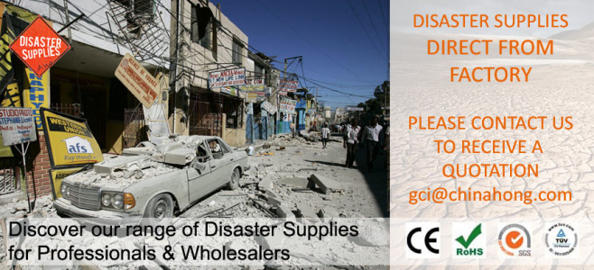 Disaster_Supplies_Banner_03