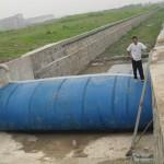 Oil Recovery - Rubber Dam